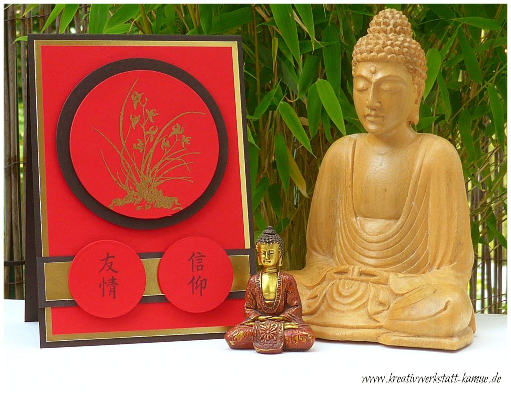 stampin up artistically asian4