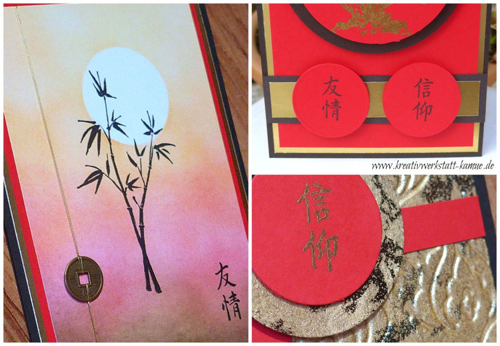 stampin up artistically asian7